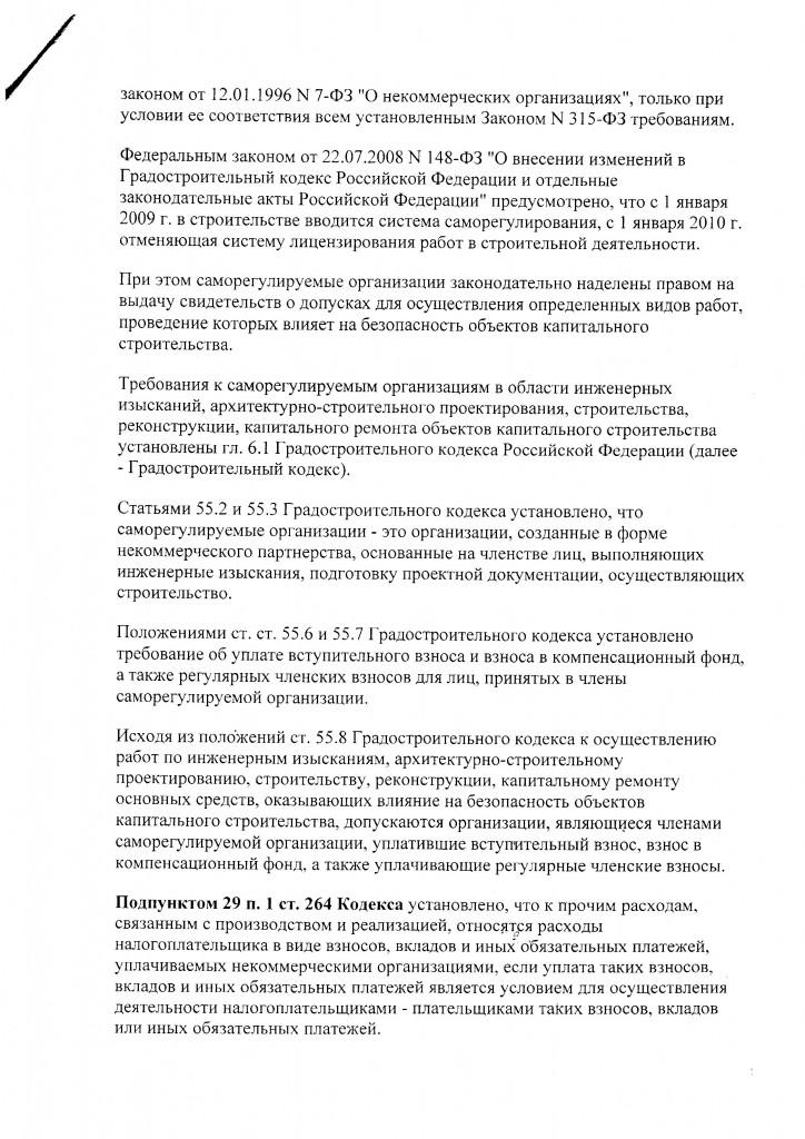 vopros-otvet3